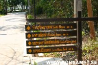 ao_phrao_viewpoint_42.JPG -